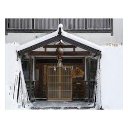 Akita Seishu Brewery