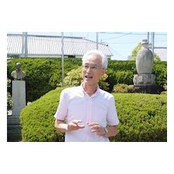 Eigashima Shuzo