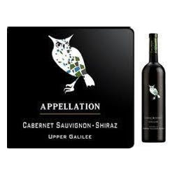 Carmel Winery 'Appellation' Cabernet/Shiraz 2009 image