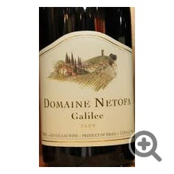 Domaine Netofa Red Blend 2010