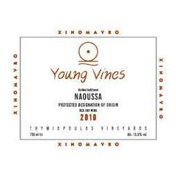 Thymiopoulos Vineyards 'Young Vines' Xinomavro 2013 image