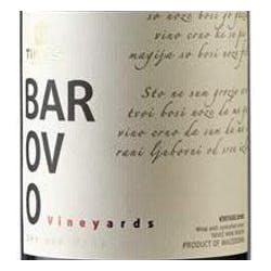 Tikves Wines 'Barovo' Red Blend 2011 image