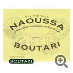 Boutari Naoussa Red 2007