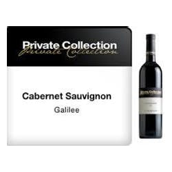 Carmel Winery 'Private Coll' Cabernet Sauvignon 2012 image