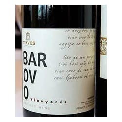 Tikves Wines 'Barovo' Red Blend 2012 image