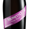 Mionetto 'Prestige Rose' Extra Dry