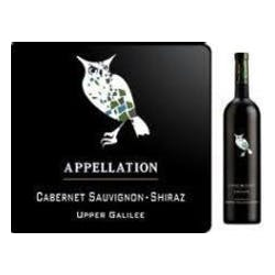 Carmel Winery 'Appellation' Cabernet/Shiraz 2010 image