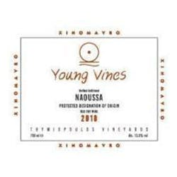Thymiopoulos Vineyards 'Young Vines' Xinomavro 2014 image