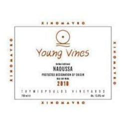Thymiopoulos Vineyards 'Young Vines' Xinomavro 2015 image