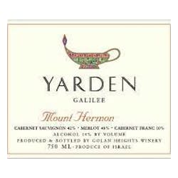 Yarden 'Mount Hermon' Red 2016 image