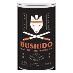 Bushido 'Way of the Warrior' Ginjo Genshu Sake NV image