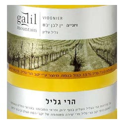 Galil Mountain Winery Viognier 2014 image