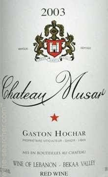 Chateau Musar Rouge 2010