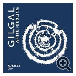 Golan Heights Winery 'Gilgal' White Riesling 2017