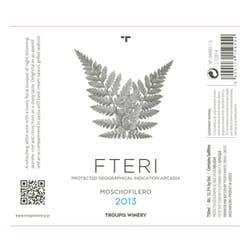 Troupis Winery 'Fteri' Moschofilero 2017 image