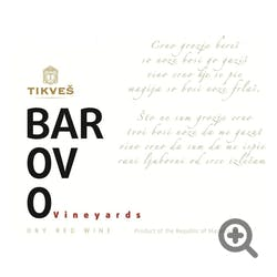 Tikves Wines 'Barovo' Red Blend 2015