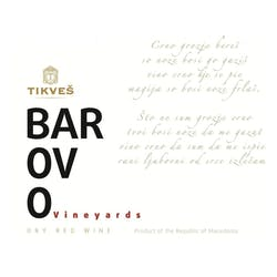 Tikves Wines 'Barovo' Red Blend 2016 image