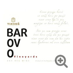 Tikves Wines 'Barovo' Red Blend 2016