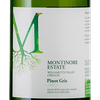 Montinore Estate Pinot Gris 2018