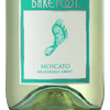 Barefoot Winery Moscato 1.5L